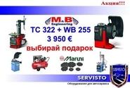 Комплект шиномонтажного оборудования MB